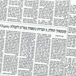 אריאל מליק - מהעיתונות
